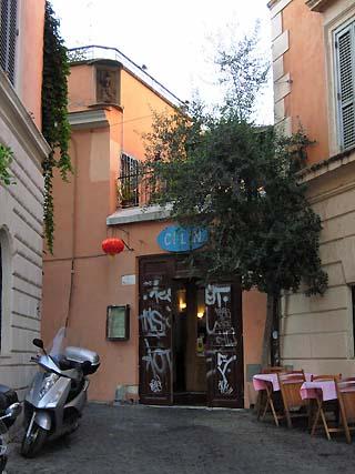 ROME voor GEVORDERDEN: - Su Misura